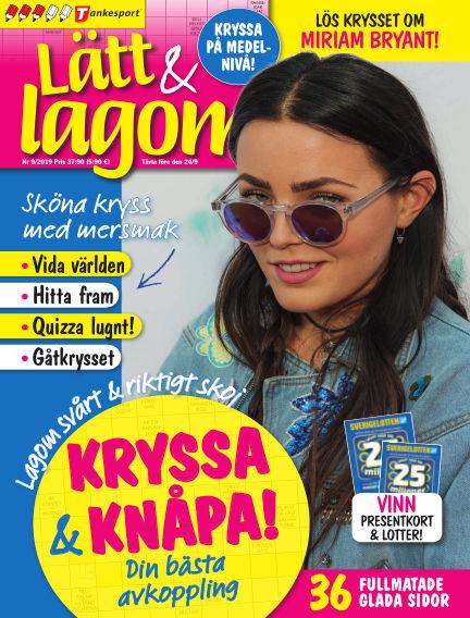 Lätt & Lagom August 20, 2019 00:00