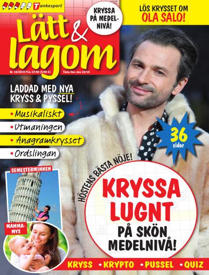 Lätt & Lagom September 17, 2019 00:00