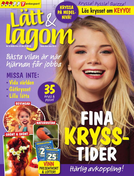 Lätt & Lagom February 18, 2020 00:00