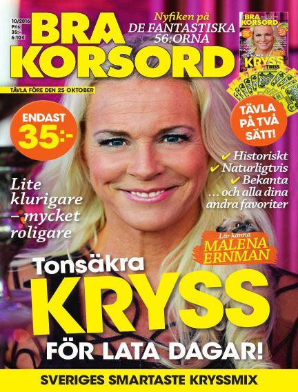 Bra Korsord September 13, 2016 00:00