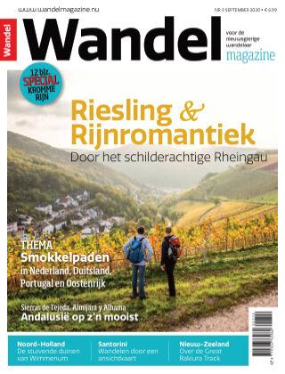 Wandel Magazine 3