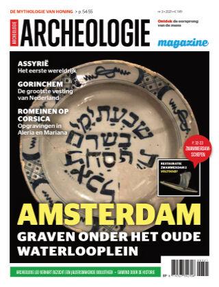 Archeologie Magazine 3