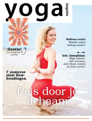 Yoga Magazine July2021