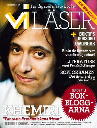 Vi Läser (Inga nya utgåvor) 2009-05-17