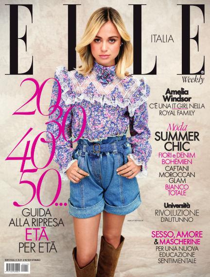 ELLE Weekly July 16, 2020 00:00