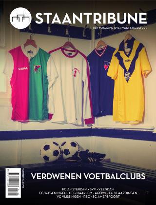 Staantribune 15 - Verdwenen clubs