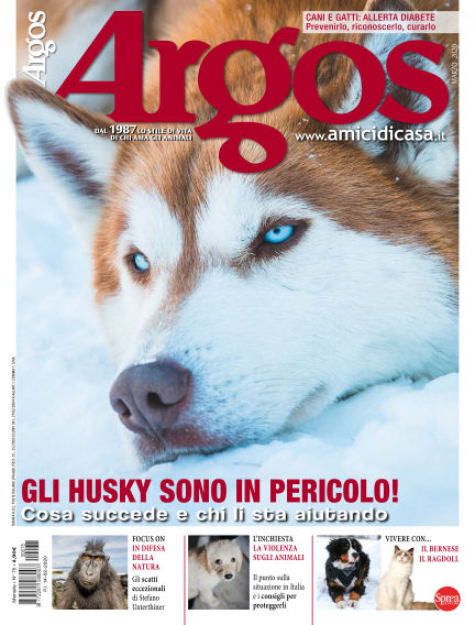Argos February 14, 2020 00:00
