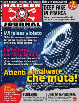 Hacker Journal 251