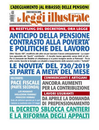 Leggi Illustrate Aprile 2019