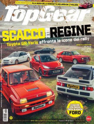 BBC Top Gear 160