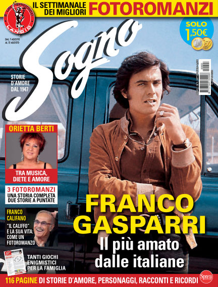 Sogno August 07, 2020 00:00