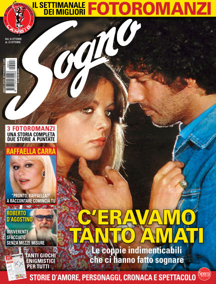 Sogno October 16, 2020 00:00