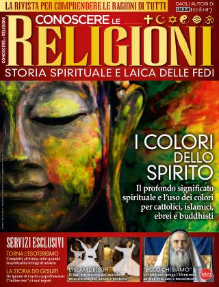 Conoscere le Religioni 2