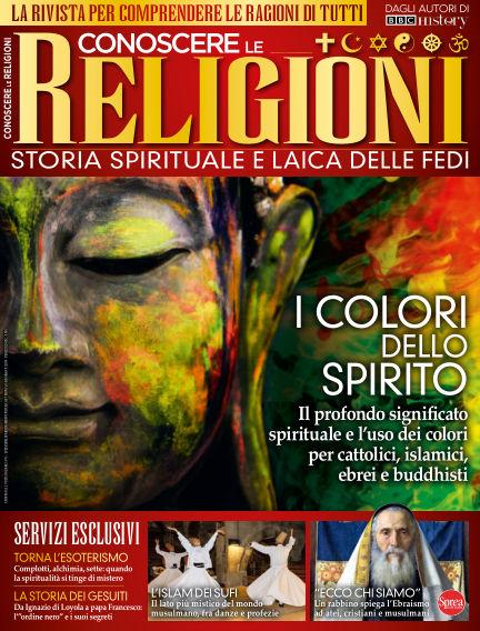 Conoscere le Religioni July 30, 2020 00:00