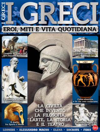 Civilta Romana Speciale 1