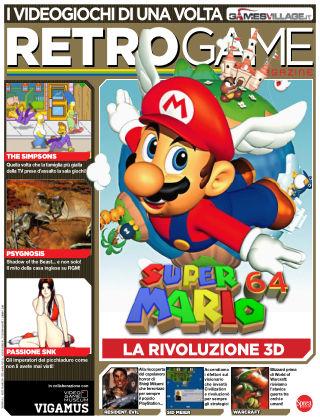RetroGame 03