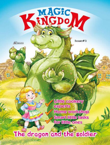 Magic Kingdom March 16, 2019 00:00