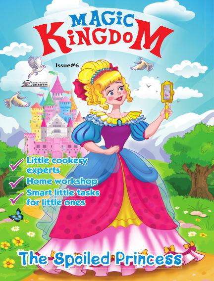 Magic Kingdom June 16, 2019 00:00