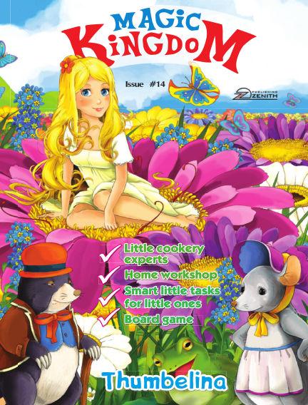 Magic Kingdom February 16, 2020 00:00
