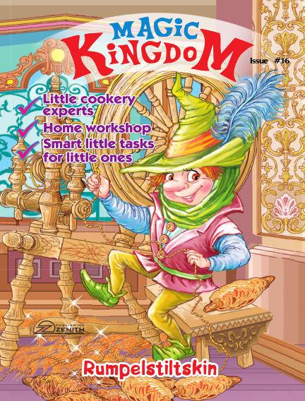 Magic Kingdom April 16, 2020 00:00