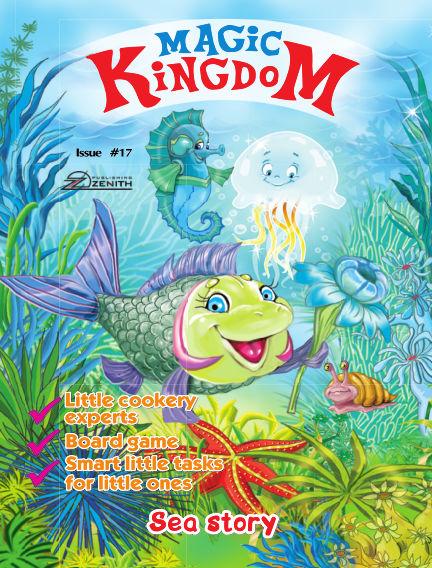 Magic Kingdom June 16, 2020 00:00