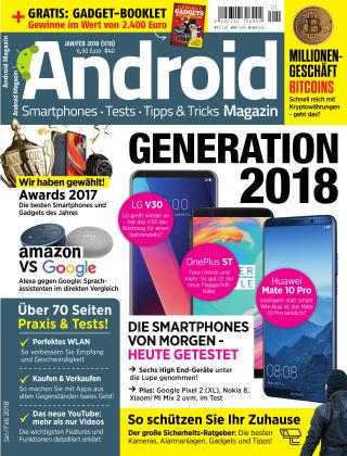 Smartphone Plus 1/2018