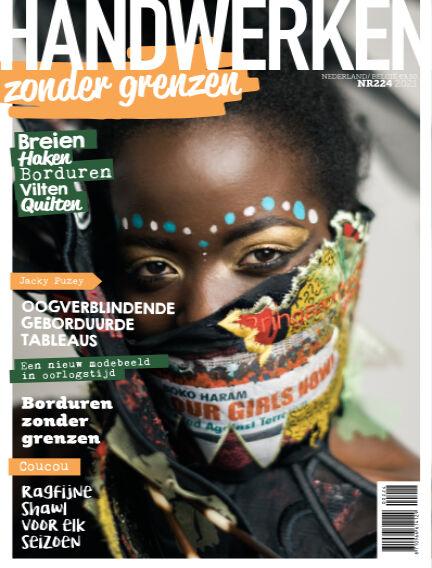 Handwerken zonder grenzen April 20, 2021 00:00