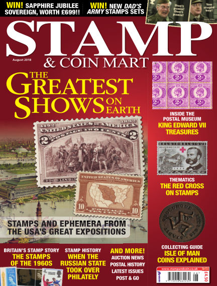 Stamp Collector July 13, 2018 00:00