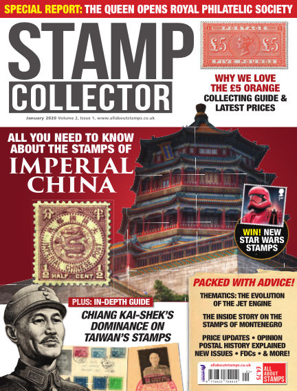 Stamp Collector December 13, 2019 00:00
