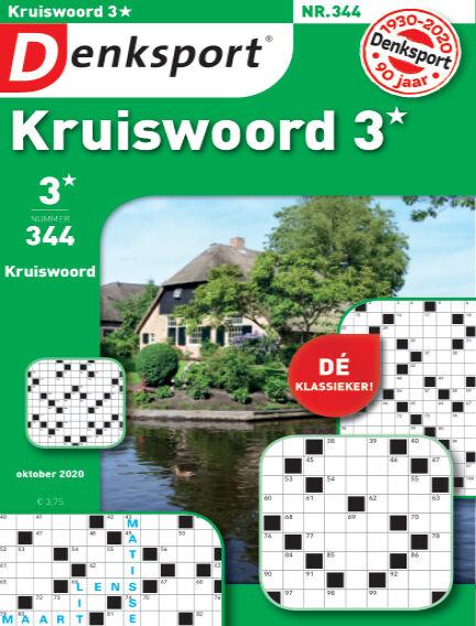 Denksport Kruiswoord 3* October 08, 2020 00:00