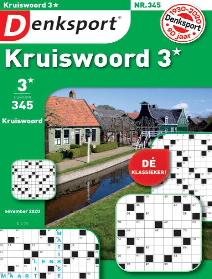Denksport Kruiswoord 3* November 05, 2020 00:00