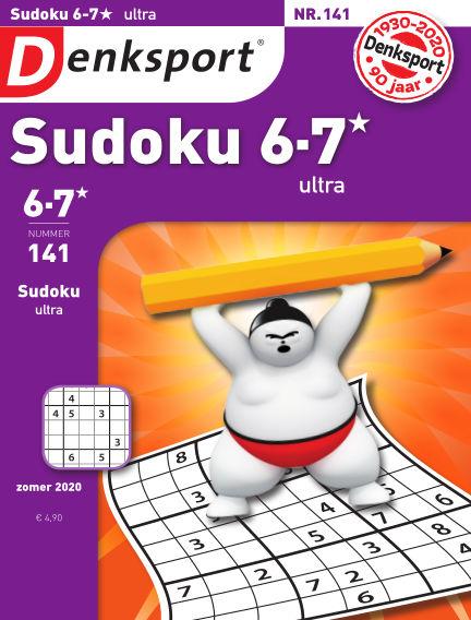 Denksport Sudoku 6-7*  ultra July 16, 2020 00:00
