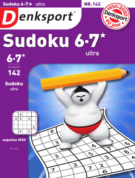Denksport Sudoku 6-7*  ultra August 13, 2020 00:00