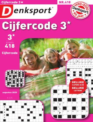 Denksport Cijfercode 3* 418