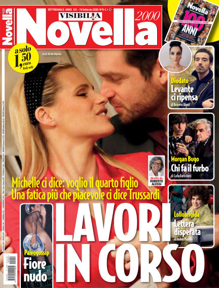 Novella 2000 February 19, 2020 00:00
