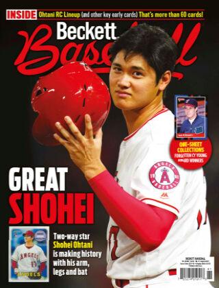 Beckett Baseball Aug