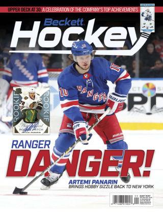 Beckett Hockey Sept