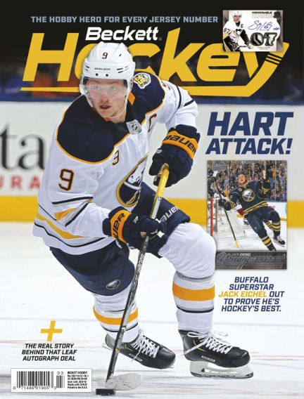 Beckett Hockey March 01, 2020 00:00