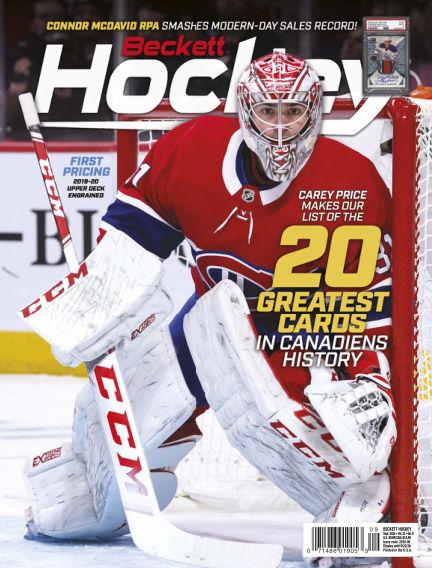 Beckett Hockey August 25, 2020 00:00