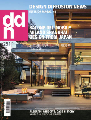 Design Diffusion News 251