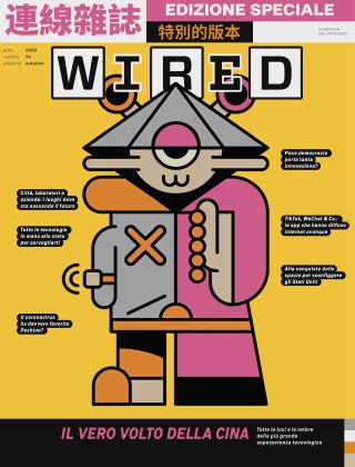 Wired Italia 10 2020