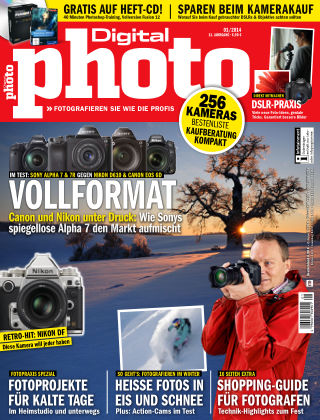 DigitalPHOTO 01.2014