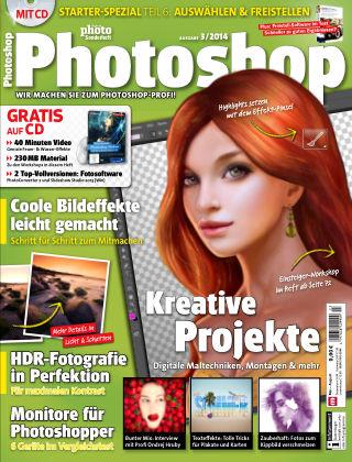 Photoshop (eingestellt) 03.2014