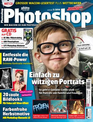 Photoshop (eingestellt) 05.2014