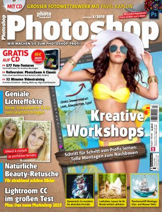 Photoshop (eingestellt) 03.2015