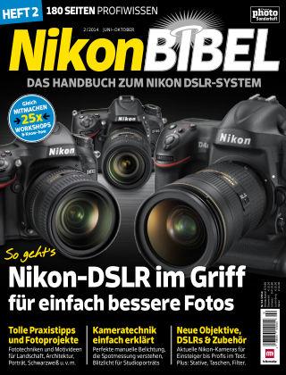 NikonBIBEL 02.2014