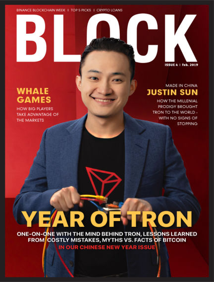 Block Journal February 05, 2019 00:00