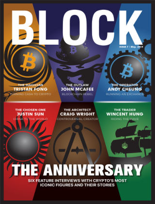 Block Journal Anniversary Issue