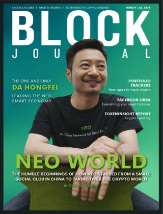 Block Journal July 2019