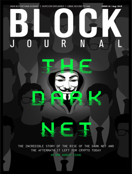 Block Journal August 05, 2019 00:00
